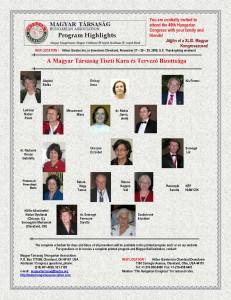 2009 Tiszitkar és Tervező Bizottság