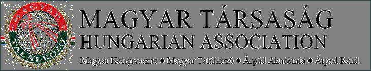 Hungarian Association - Magyar Társaság website logo